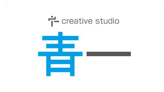 画像: ao1-studio.com