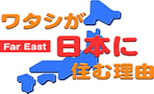 画像1: www.bs-tvtokyo.co.jp