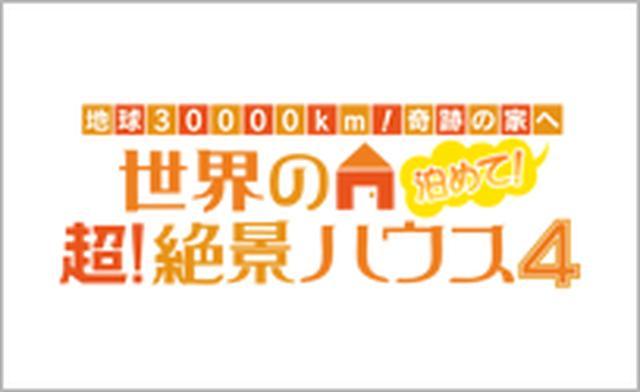 画像5: www.tv-tokyo.co.jp