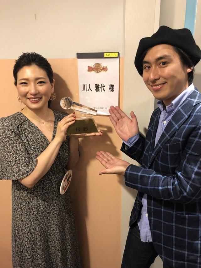 画像: THEカラオケ☆バトル優勝!Sacra e sole!