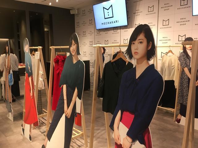画像: 2017年の渋谷109のなんかイベント