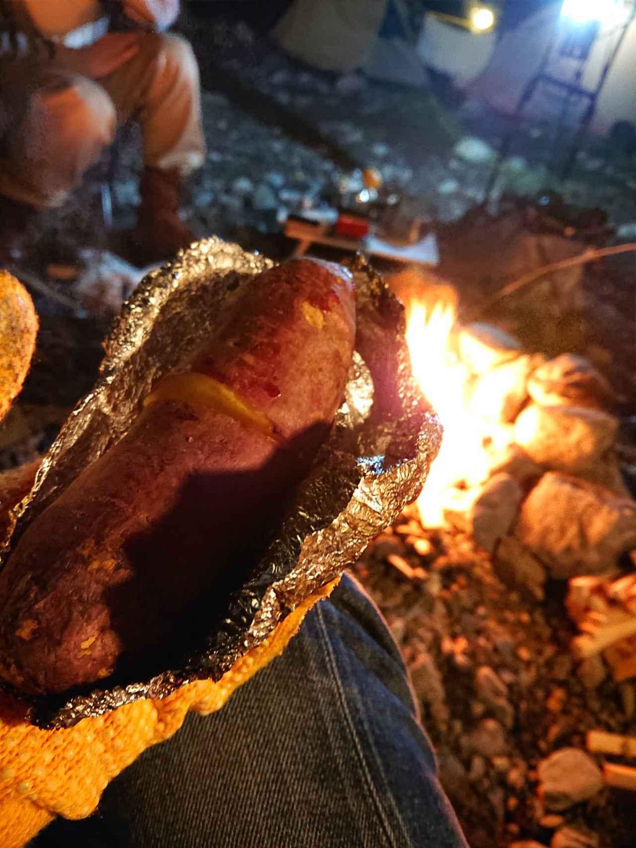 画像: 2時間温めた焼き芋