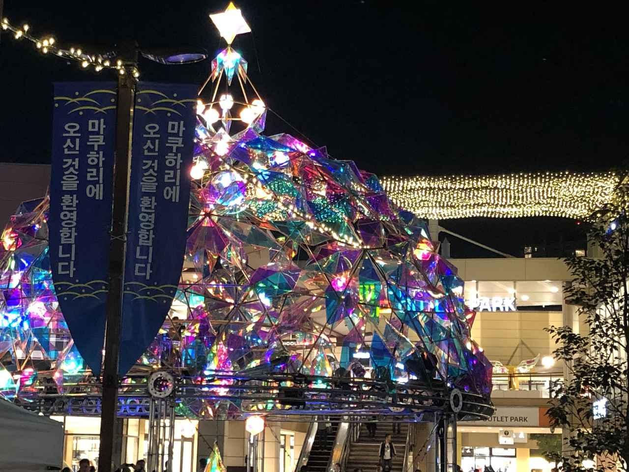 画像: 万華鏡イメージのオブジェ