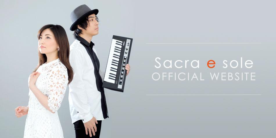 画像: Sacra e sole OFFICIAL WEBSITE www.wo-gr.jp