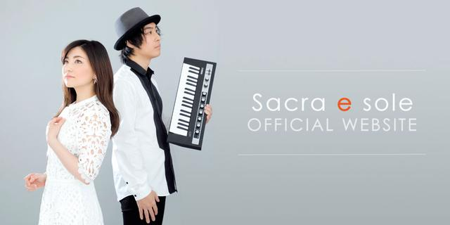 画像: Sacra e sole OFFICIAL WEBSITE www.wo-gr.jp