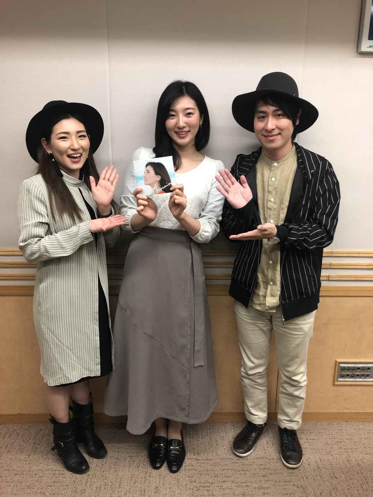 画像: www.joqr.co.jp