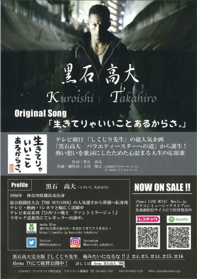 画像: www.wo-gr.jp
