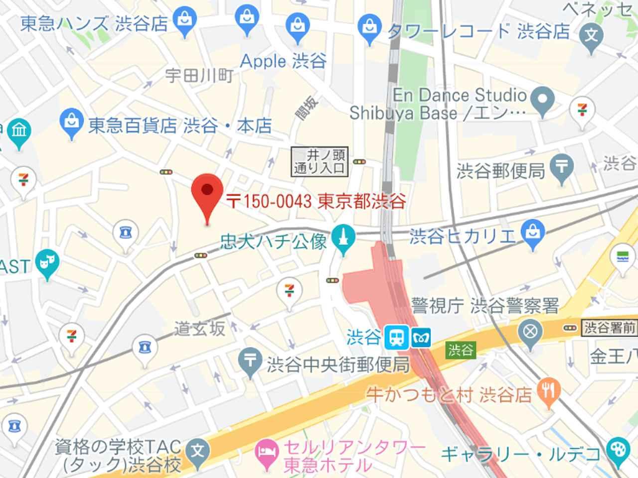 画像: eplus LIVING ROOM CAFE&DINING 〒150-0043 東京都渋谷区道玄坂2-29-5 渋谷プライム5F 地下鉄1番出口(11/1~「A0出口」に名称変更)から直通エレベーターで5階。地上からは109横、ユニクロ渋谷道玄坂店の入っているプライムビルにおこしください。 livingroomcafe.jp