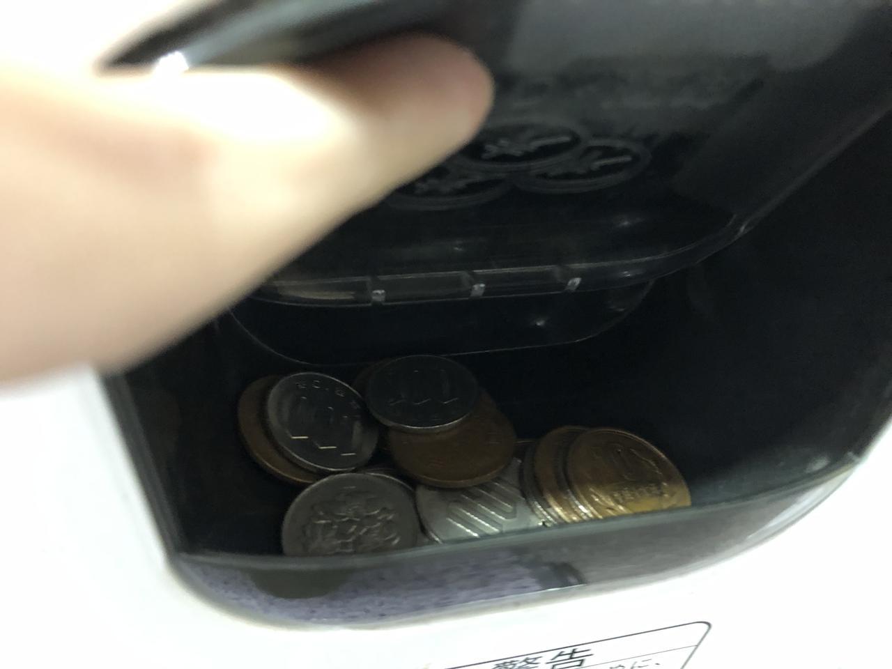 画像4: お金、いただけるんですか?