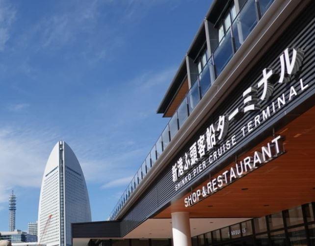 画像1: 横浜ハンマーヘッド 新港ふ頭ターミナル