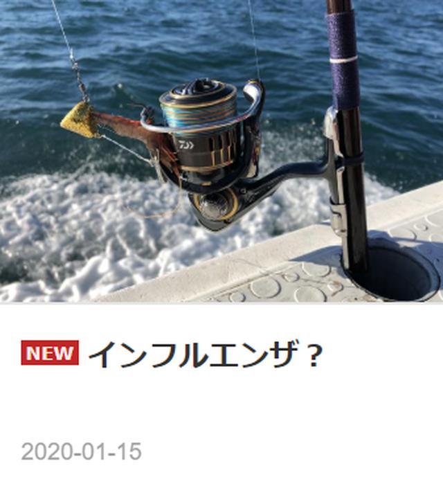 画像: 奥村さんのブログ wood.wo-gr.jp