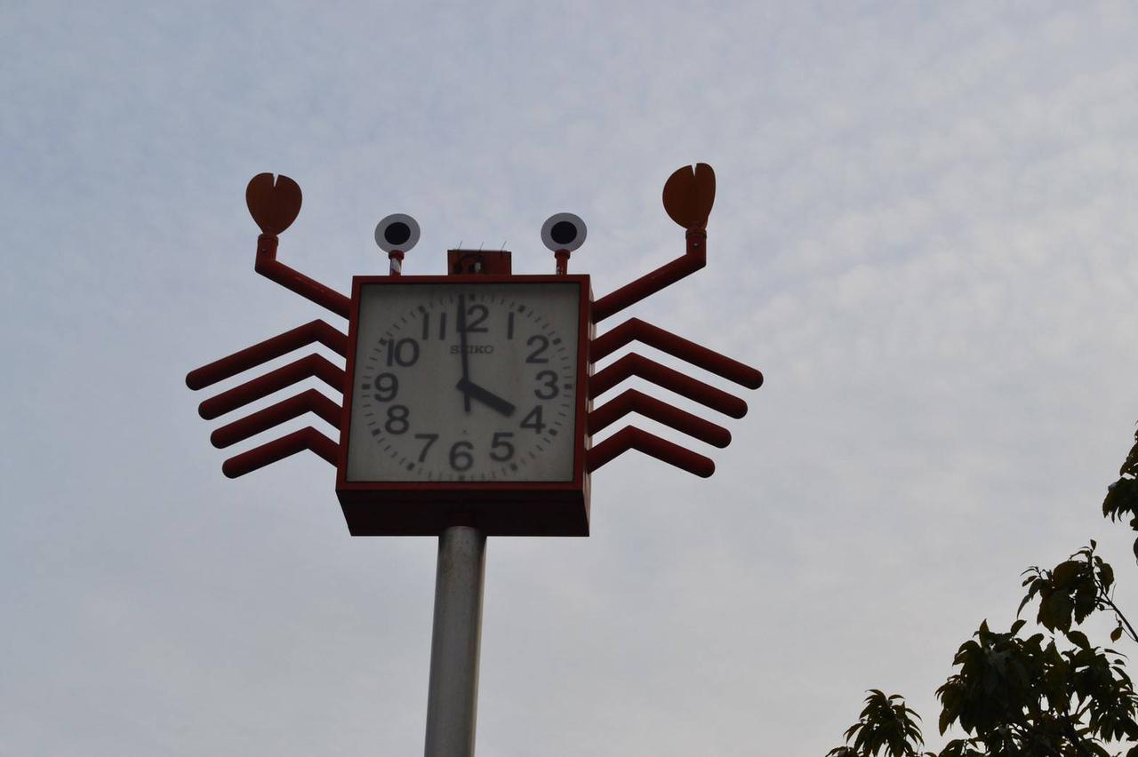 画像: 素敵でおしゃれなカニさんの時計