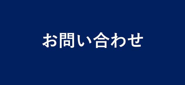 画像7: wood.wo-gr.jp
