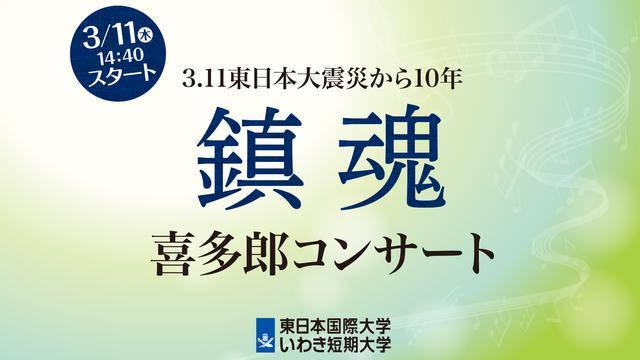 画像: www.shk-ac.jp