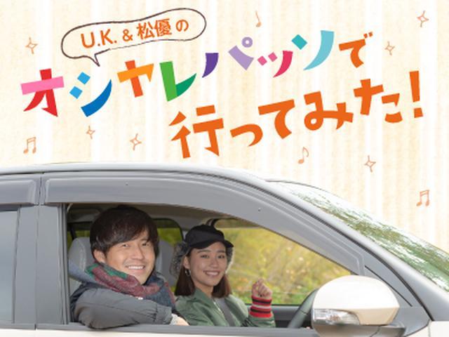 画像: みさき公園でイルカショー見学!