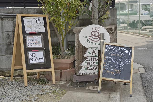 画像: ここは松優がバイトしていたカフェなんです!