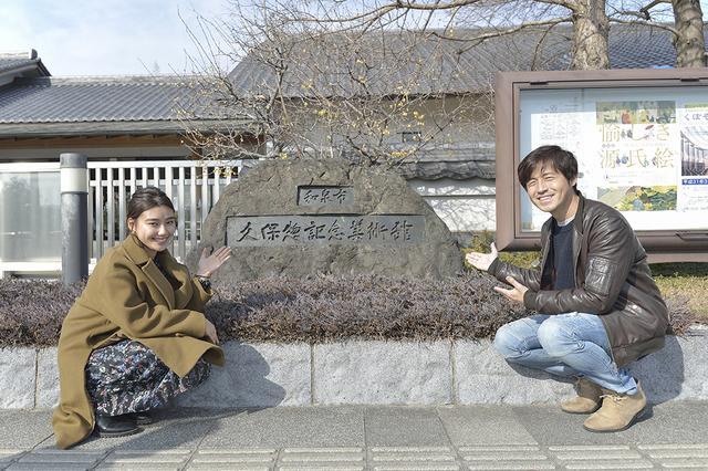 画像2: 学芸員の町田さんにお話を伺いました。