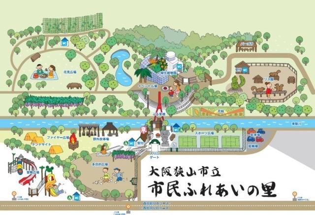 画像: 市民ふれあいの里/大阪狭山市ホームページ