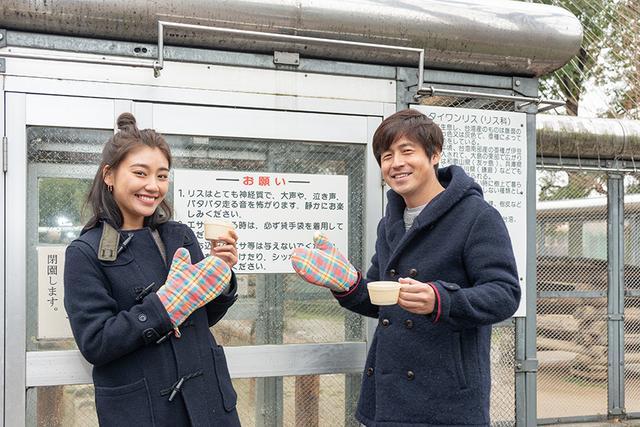 画像: ふれあい体験!大阪狭山市立 市民ふれあいの里へいってきました〜!