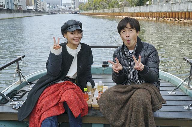 画像1: 船で川体験!御舟かもめでクルーズしてきました〜!(前半)