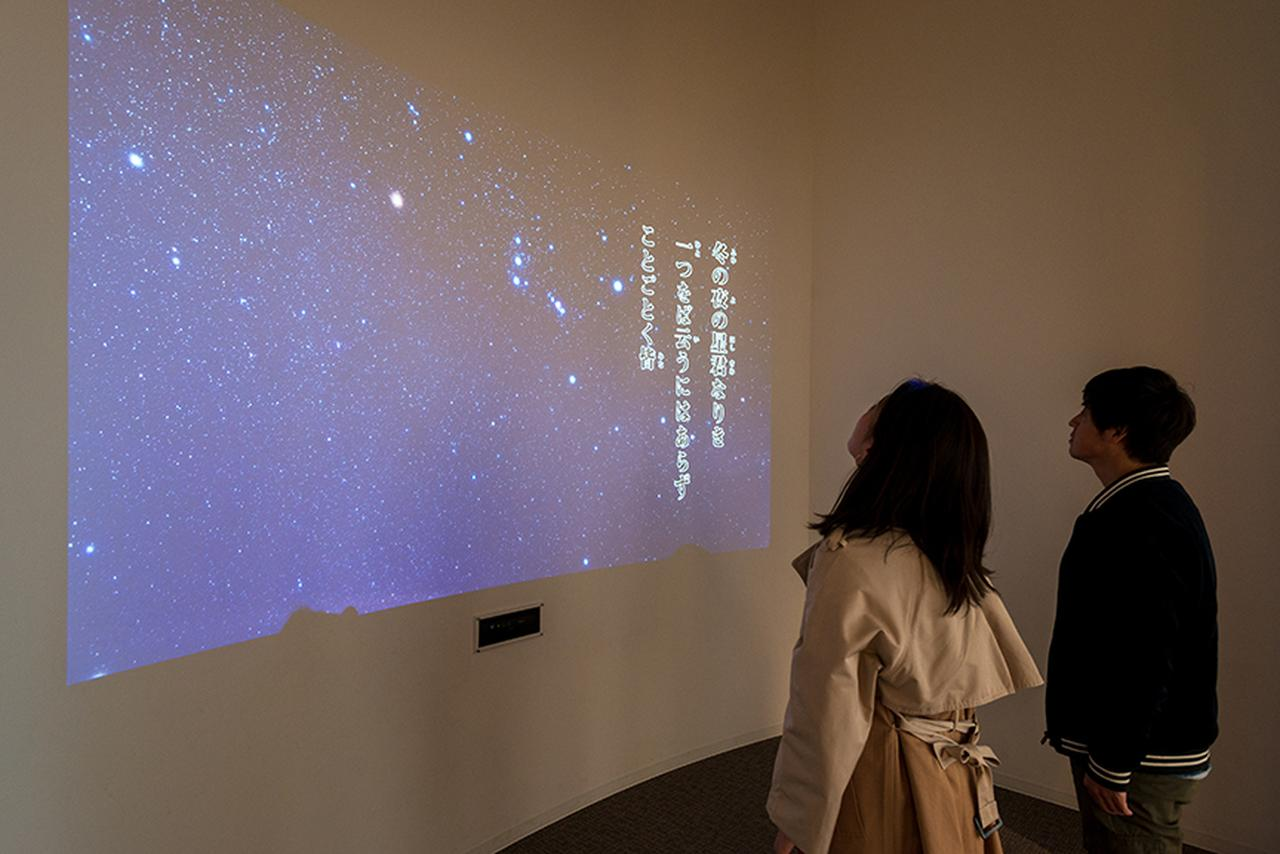 画像: 続いて2Fの与謝野晶子記念館へ