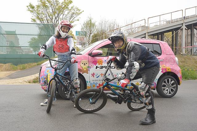 画像: オシャレパッソで「BMXで世界とつながる場所」へ行ってきました〜!