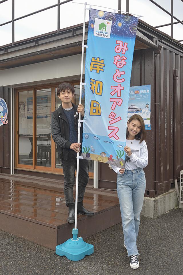 画像2: 大阪府鰮(いわし)巾着網漁業協同組合 代表理事組合長(大阪府漁連 会長) 岡 修(おか おさむ)さんにお話を伺いました