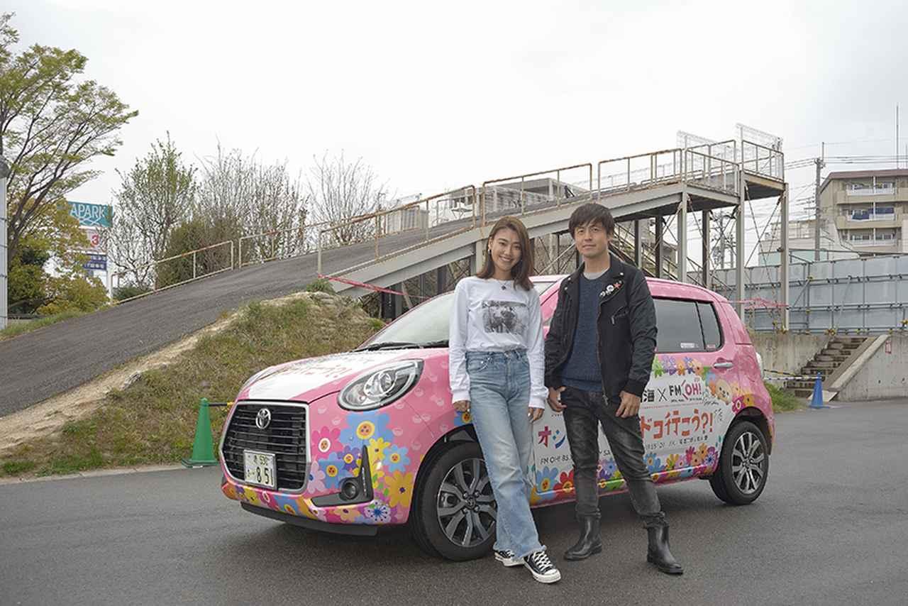 画像2: 広報担当の中岡さんにお話を伺いました