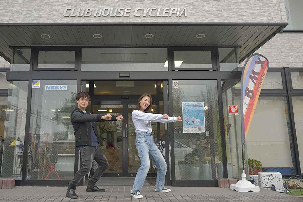 画像1: クラブハウスがとってもキレイなんです!