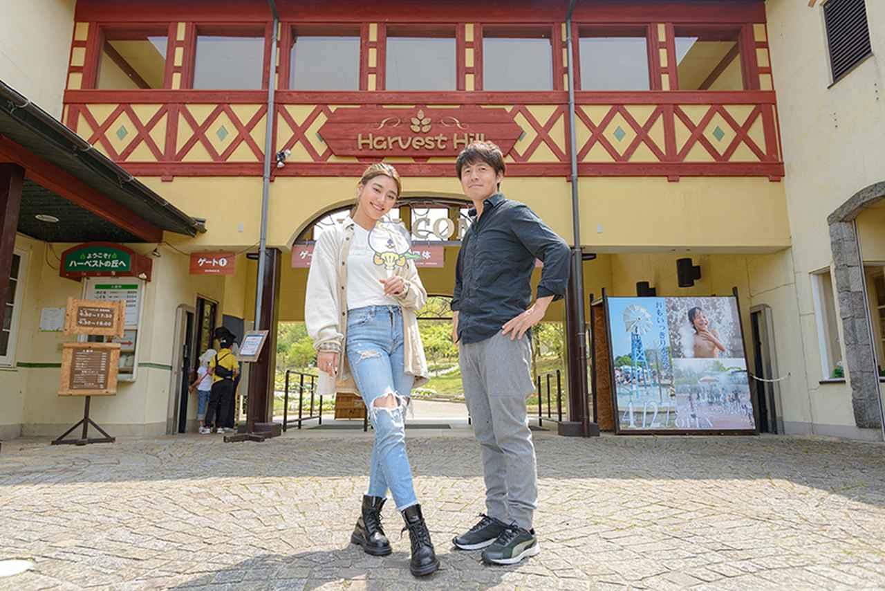 画像2: オシャレパッソで行く「堺・緑のミュージアム ハーベストの丘」10万本のチューリップ篇!