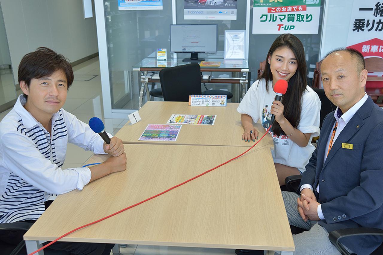 画像1: 金岡店 山野店長に話を聞きました