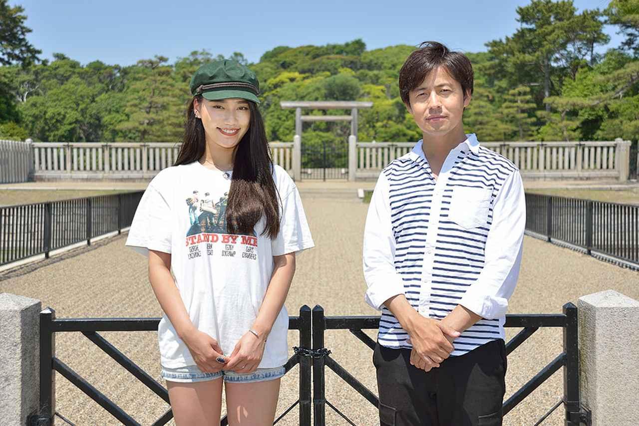 画像3: オシャレパッソで VR体験 in 堺市博物館!