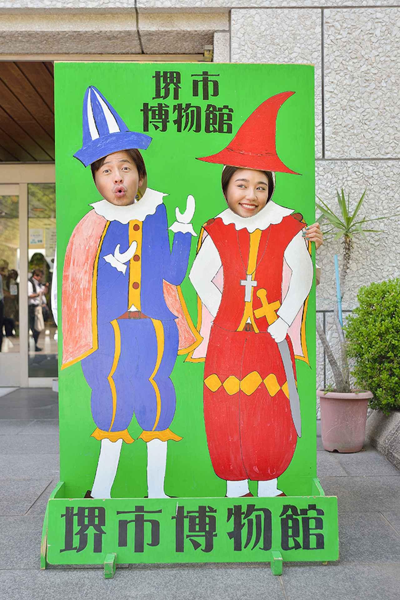 画像4: オシャレパッソで VR体験 in 堺市博物館!