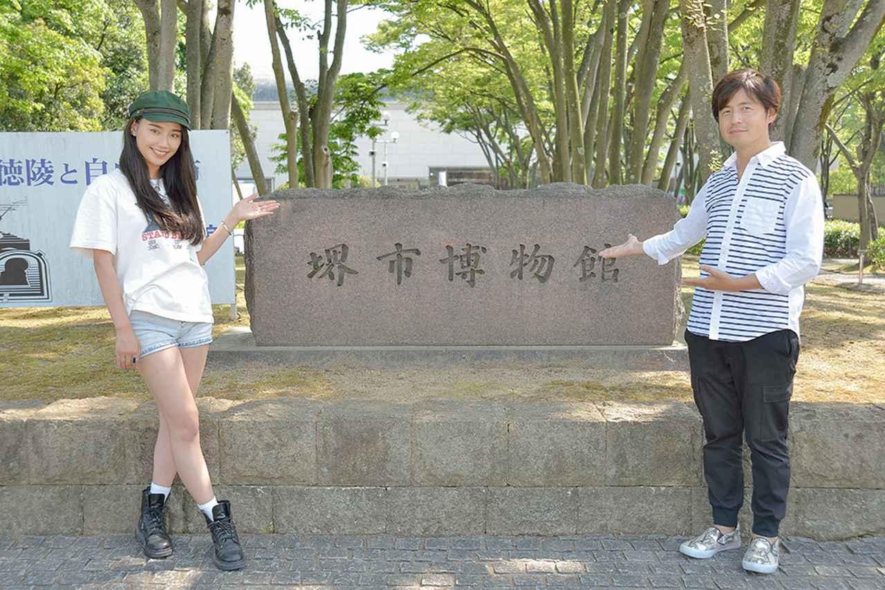 画像4: 堺観光コンベンション協会 原田さんにお話を伺いました