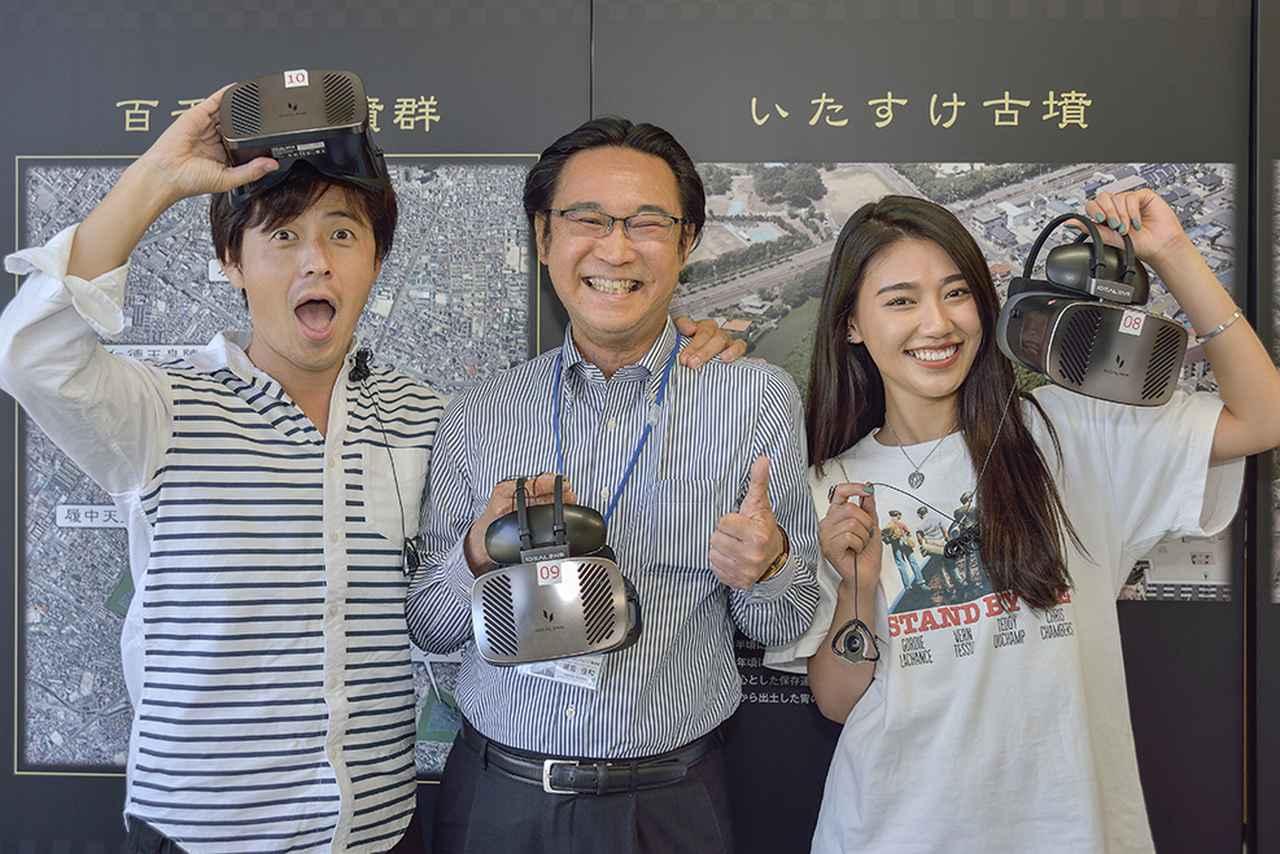 画像1: 堺観光コンベンション協会 原田さんにお話を伺いました