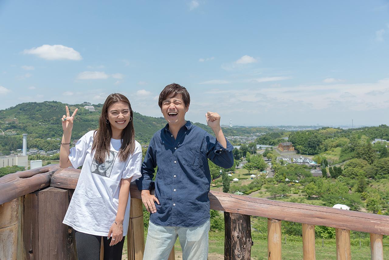 画像3: オシャレパッソで 富田林市農業公園サバーファームに行ってきました!