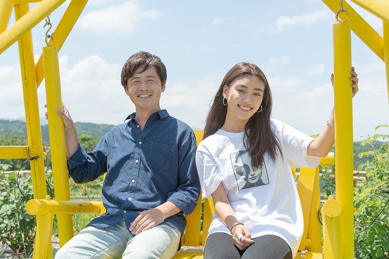 画像1: オシャレパッソで 富田林市農業公園サバーファームに行ってきました!