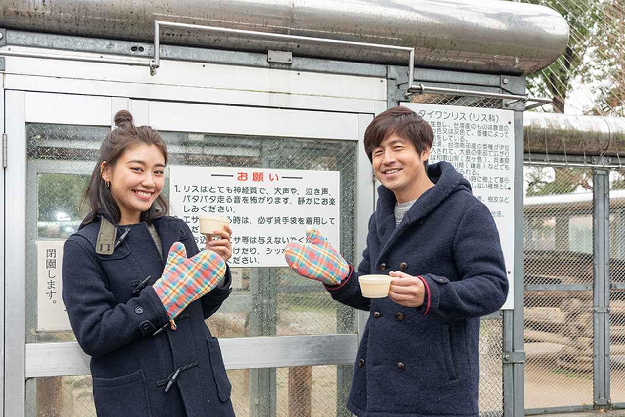 画像: ふれあい体験!大阪狭山市立 市民ふれあいの里へいってきました〜! - FM OH! 85.1