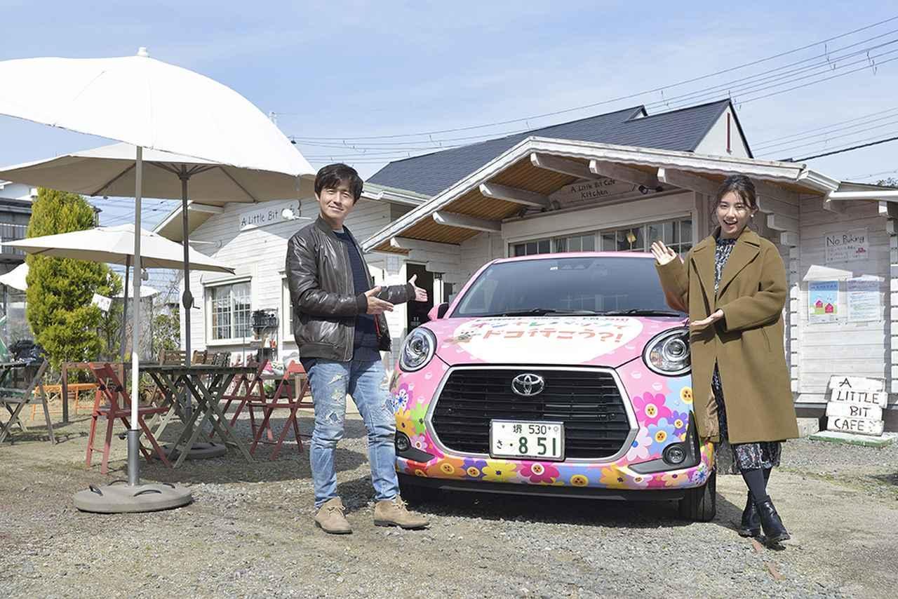 画像: 松優イチオシ!A Little Bit Cafeにいってきました〜! - FM OH! 85.1
