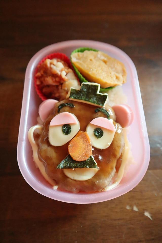 画像: 「ポテトヘッド」の「キャラ弁」。レンジでやわらか~い!!和風ハンバーグ弁当(みきママさんブログより) ameblo.jp