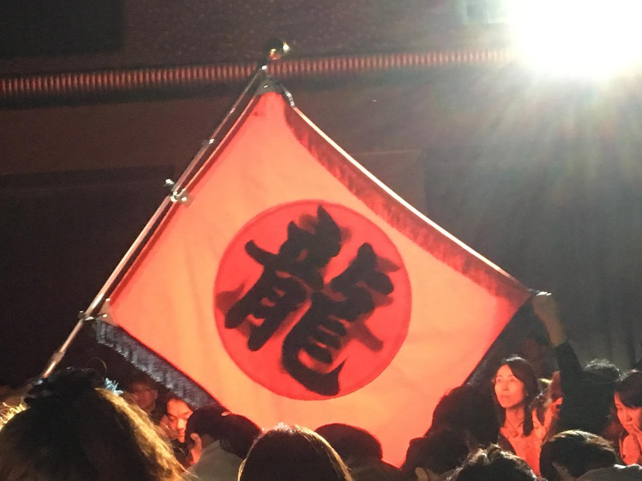 画像: 斎藤一人さんの回答9)「なんとかなる」ということが身に付きます。