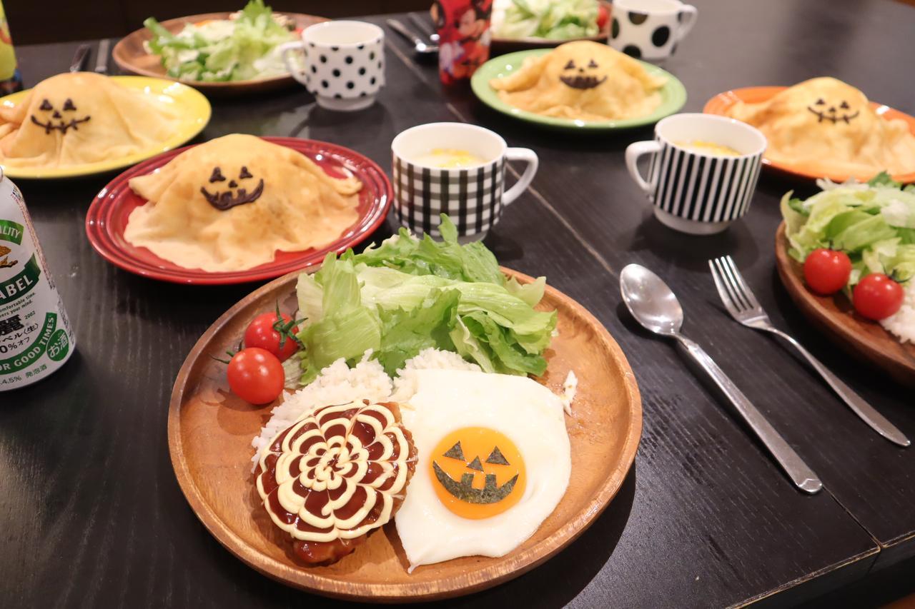 画像: みきママさんのハロウィンレシピ ameblo.jp