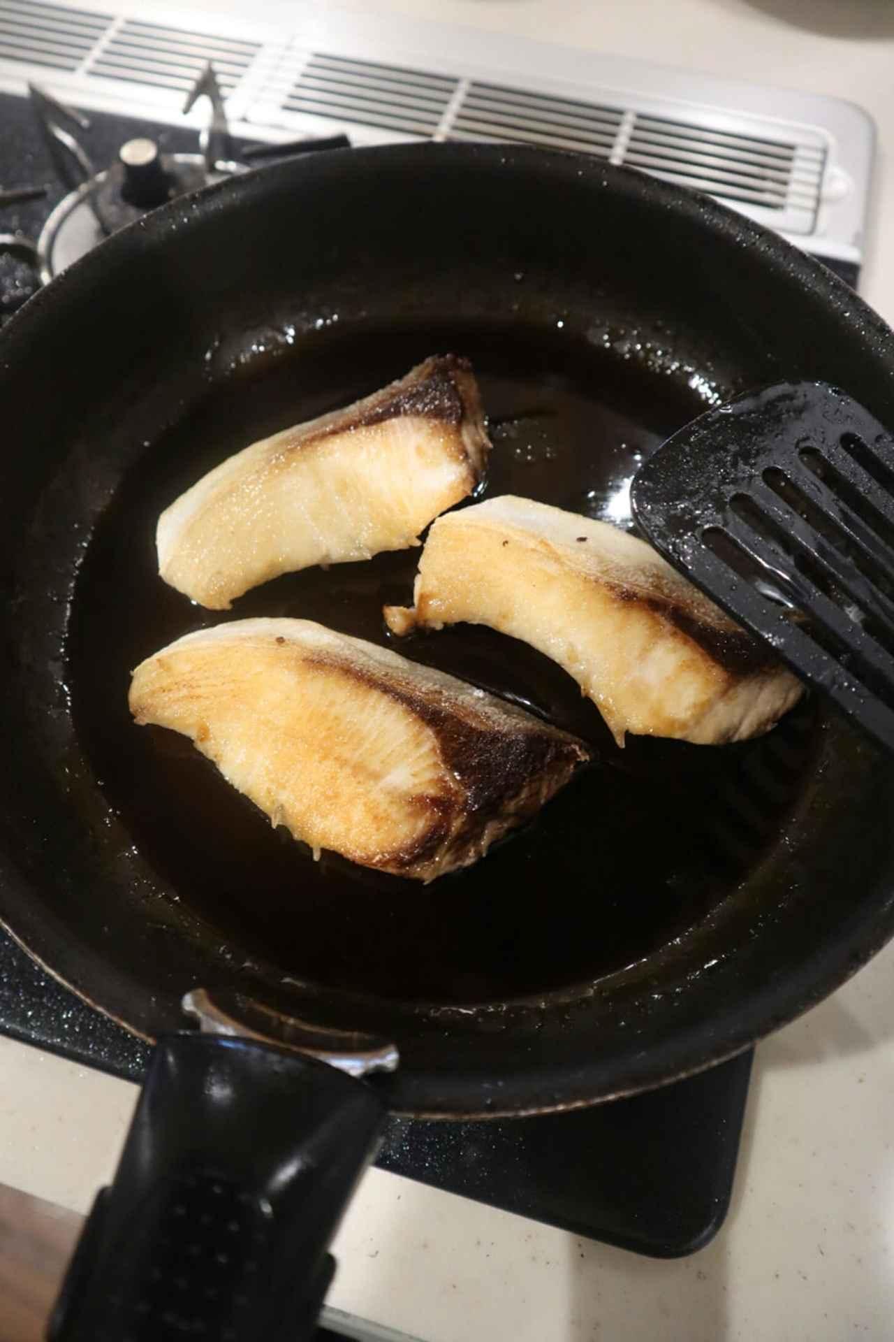 画像: みきママ『ブリ丼が好き。』