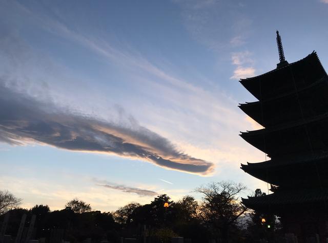 画像2: 応募総数1200枚超から 厳選した龍雲写真はこれ!