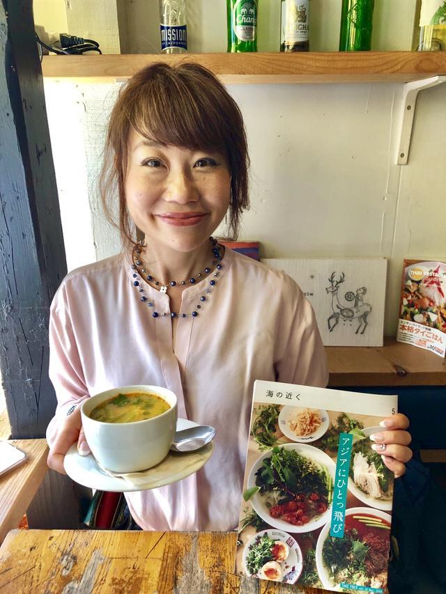 画像4: 田宮陽子の運気アップ☆ダイアリー