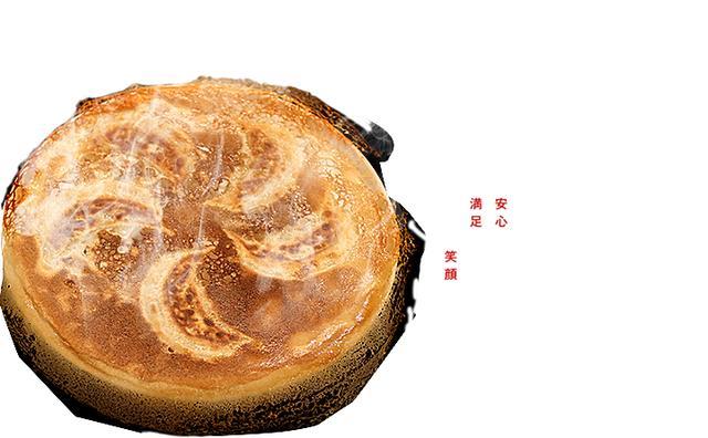 画像: 爆汁肉餃子 二代目龍太郎
