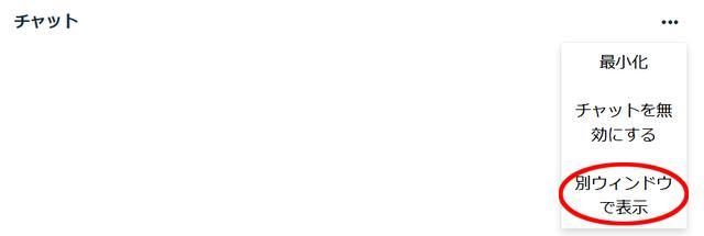 画像: 「本当に必要なご縁」は必ず残る 〜ソウルメイトの法則~  2020年07月05日(日)19時スタート