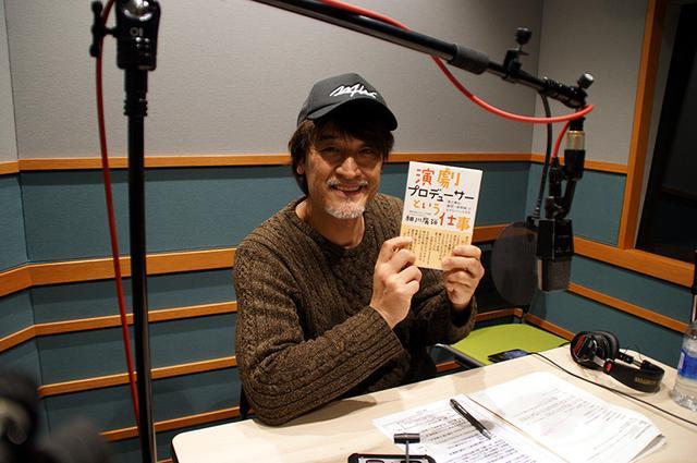 画像3: 「ネッツトヨタ南海presents 橋本さとしの踊る!ヴィッツな夜」絶賛放送中!