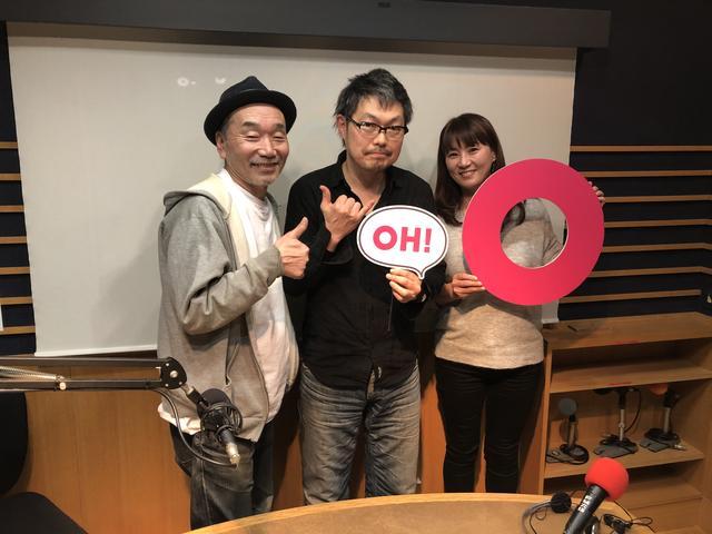 画像1: 19日と26日のゲストは彫刻家の大森暁生さん。