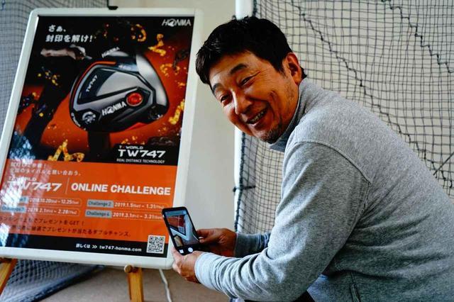 画像: このポスターを見かけたら、右下のQRコードを読み込んで特設サイトへGO! 野村タケオさんも早速チェック